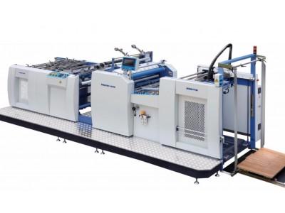 Plastificatrice automatica DRY mod. SWAFM-1050 - Marcata CE.  Nuova di Fabbrica.