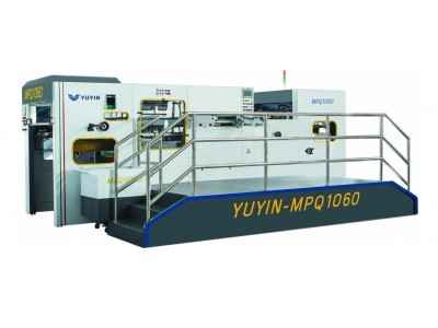 MPQ1060 Automatic Diecutting (flat bed) & Stripping Machine. CE marked. Brand New Machine.