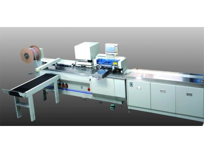 Automatic Double Wire Punching and Binding Machine mod. PBW-580.
